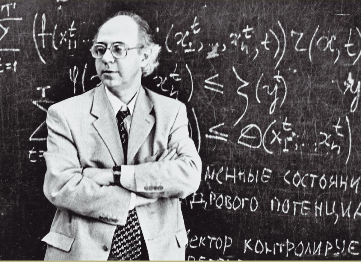 Экономика. Моделирование. Математика